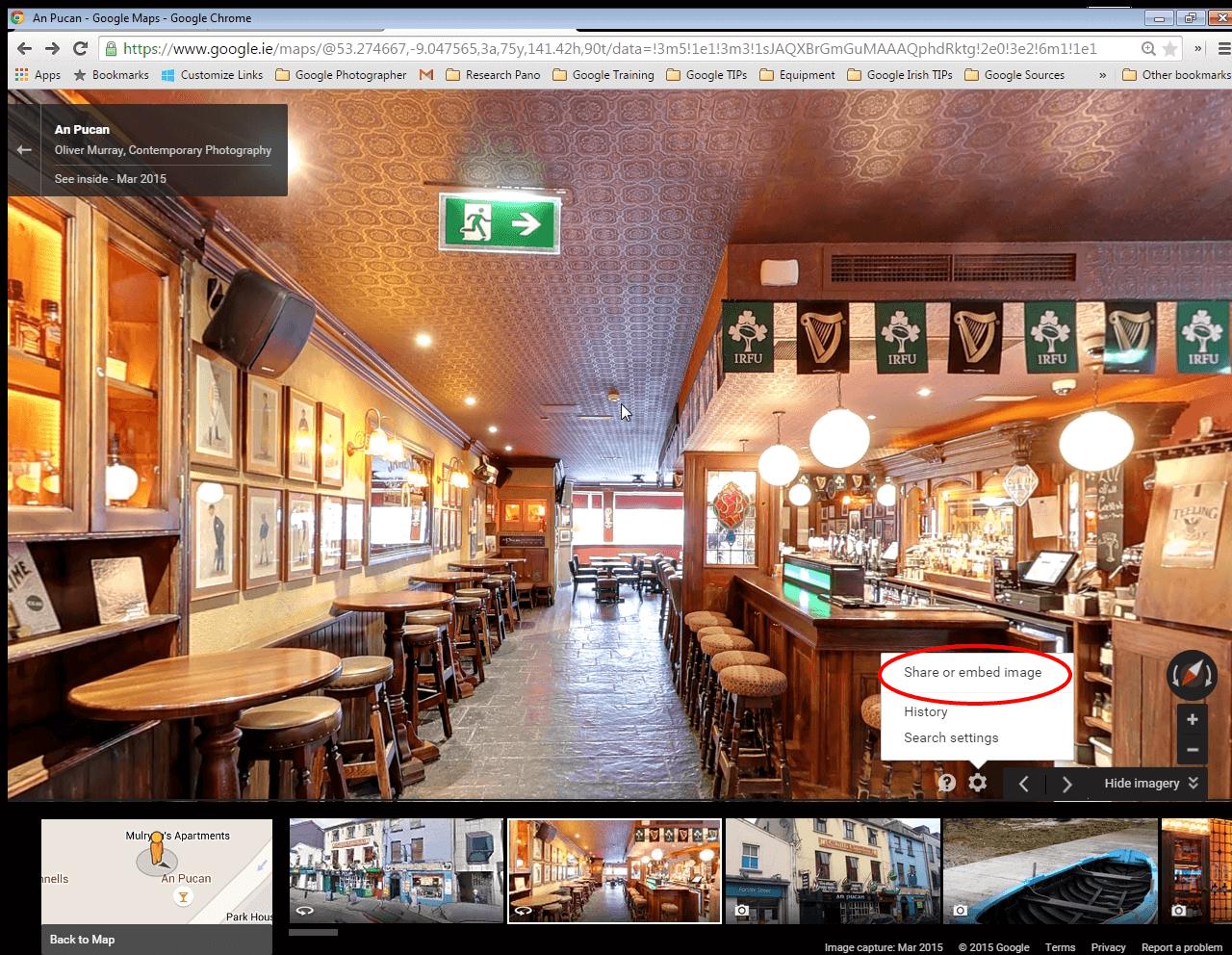 An Pucan Pub Galway Share or Embed Image